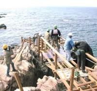 神津島赤碕海岸公園
