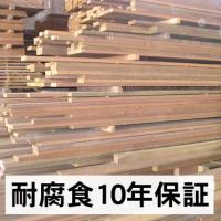 高級木材イペ